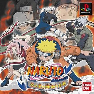 Naruto PSOne