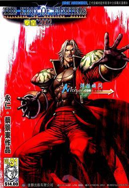 The king of fighters - Mangas del kof 99 al kof XI Kof-2002