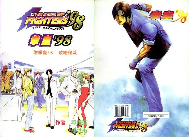 The king of fighters - Mangas del kof 94 al kof 98 Kof-98-02-03