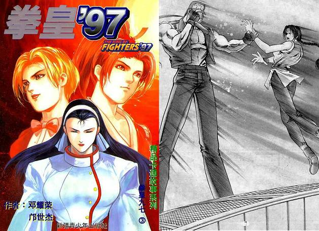 The king of fighters - Mangas del kof 94 al kof 98 Manga-kof-97-02-03