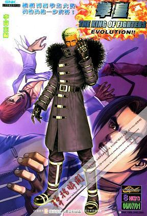 The king of fighters - Mangas del kof 99 al kof XI Folder3