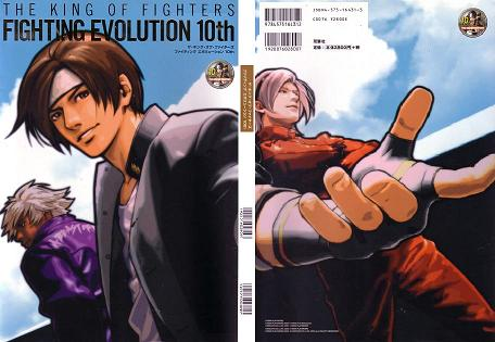 The king of fighters + Artbooks & Relacionados Art-book-kof-10th