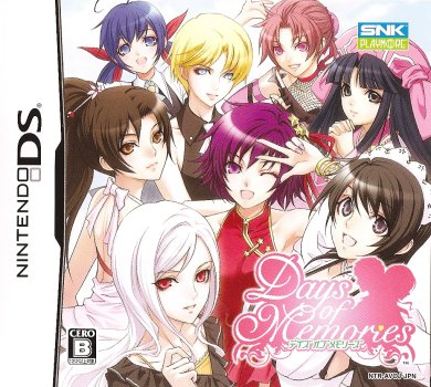 Dating sim nds games online 8