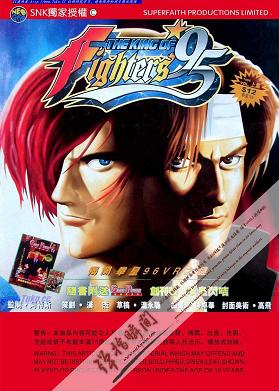 The king of fighters - Mangas del kof 94 al kof 98 Kof-95