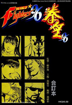 The king of fighters - Mangas del kof 94 al kof 98 Kof-96