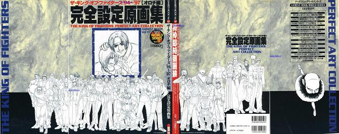 The king of fighters + Artbooks & Relacionados Pac011